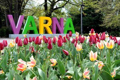 Запознай се с Варна и региона